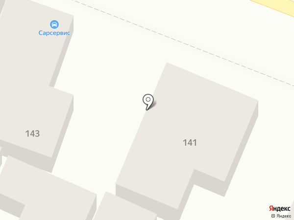 СарСервис на карте Саратова