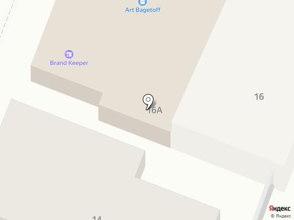 Орга на карте Саратова