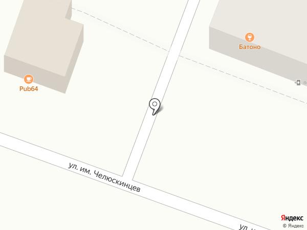 Пивной магазин на карте Саратова