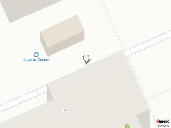 Магазин фруктов и овощей на карте Саратова