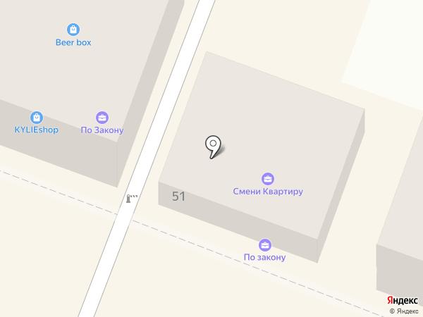 Поволжский центр недвижимости на карте Саратова