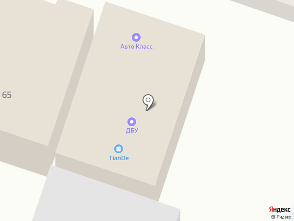 Грузчиков Сервис на карте Саратова