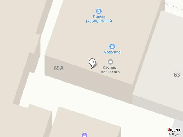 Банкомат, Нордеа Банк на карте Саратова