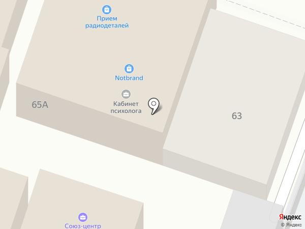 ЭкоСтатус на карте Саратова