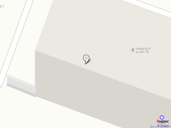 Форсаж на карте Саратова