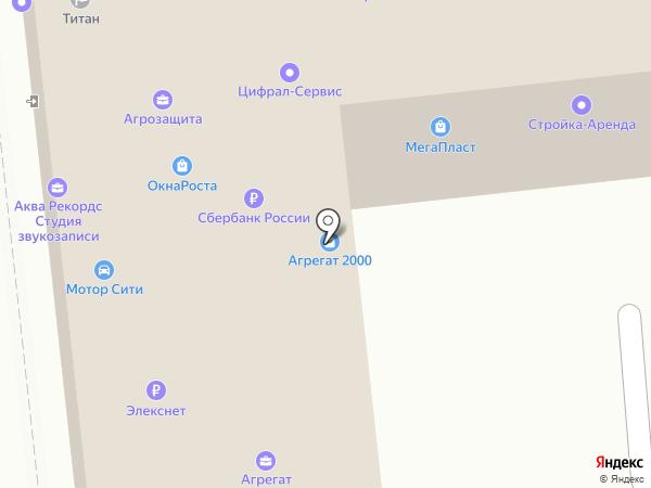 AUTO-МИР на карте Саратова