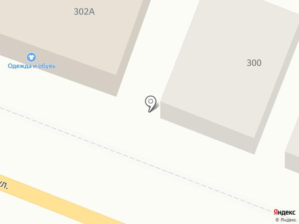Fashion store на карте Саратова