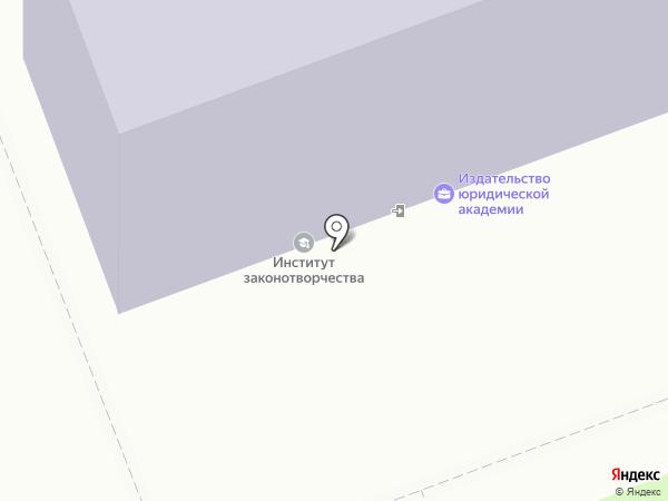 Издательство на карте Саратова