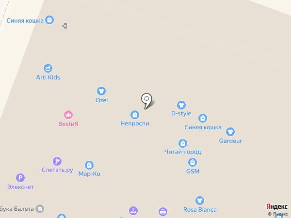Элекснет на карте Саратова