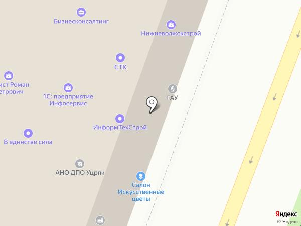 СПСР-ЭКСПРЕСС на карте Саратова