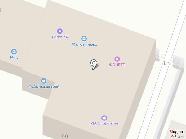 ITS-Computers на карте Саратова