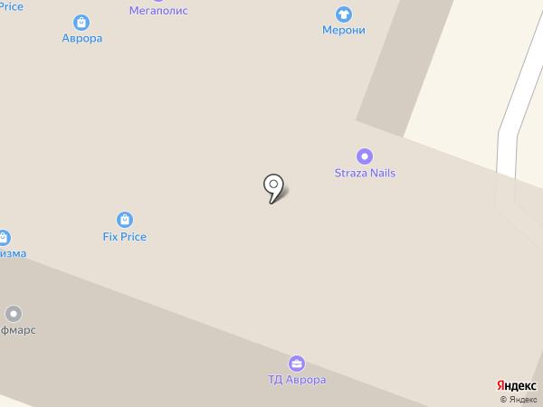 Piligrim на карте Саратова