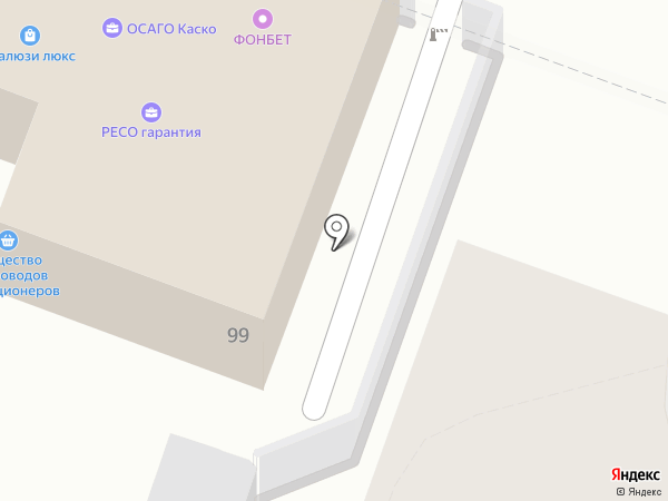 Чебоксарские двери на карте Саратова