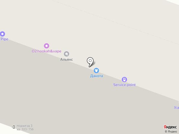 Dakota на карте Саратова