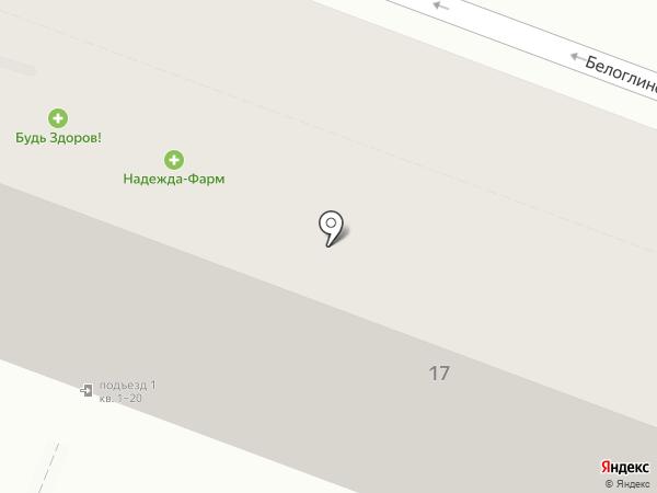 Магазин фастфудной продукции на карте Саратова