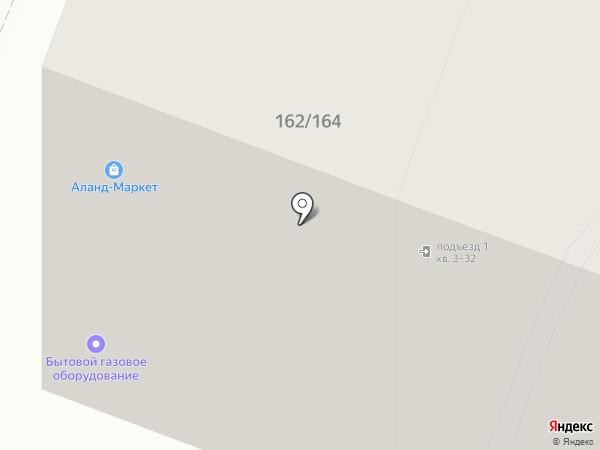 Смит на карте Саратова