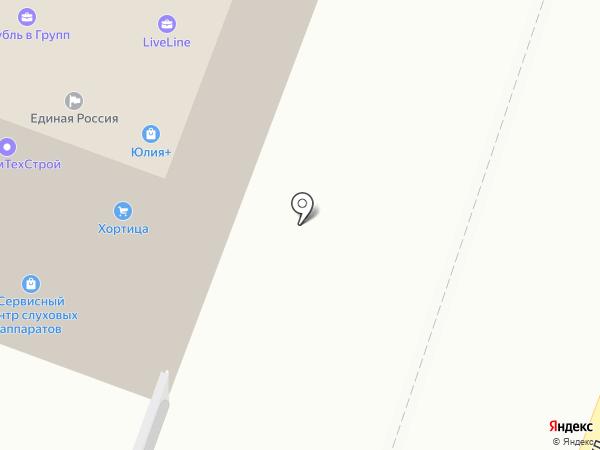 Треугольник на карте Саратова