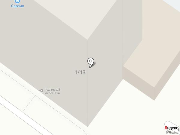 Дракоша на карте Саратова