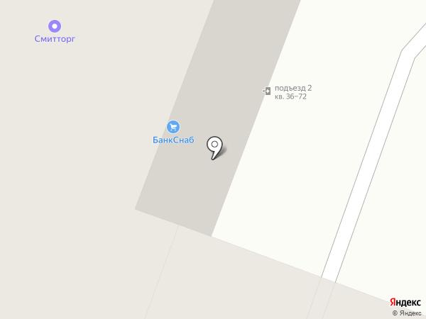 Дедал-сервис на карте Саратова