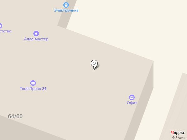 Офит на карте Саратова