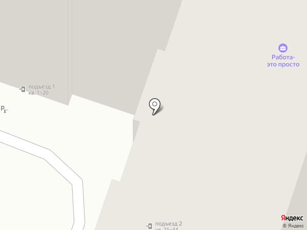 PROдвижение на карте Саратова