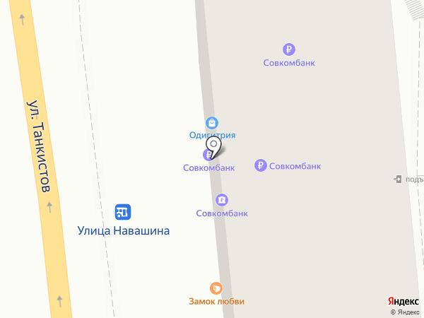 Банкомат, Совкомбанк, ПАО на карте Саратова