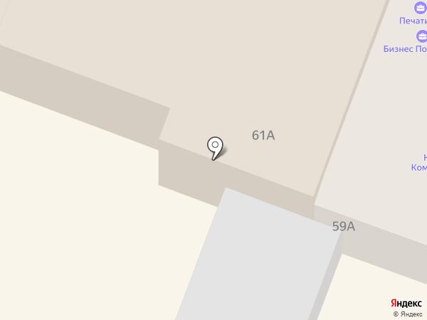 Ломбардъ Экспресс на карте Саратова