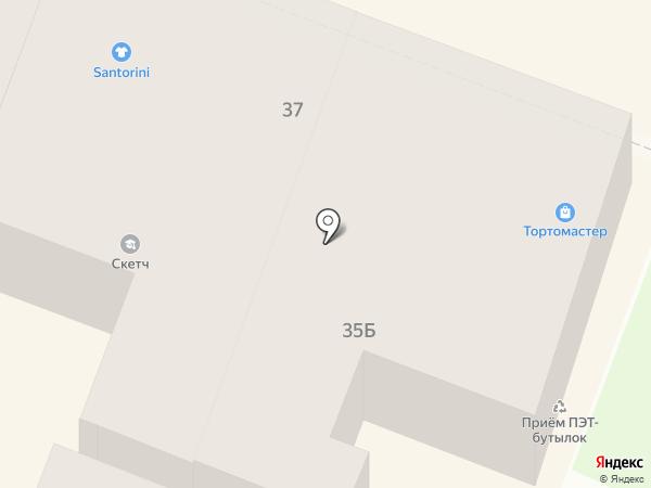 Сундук на карте Саратова