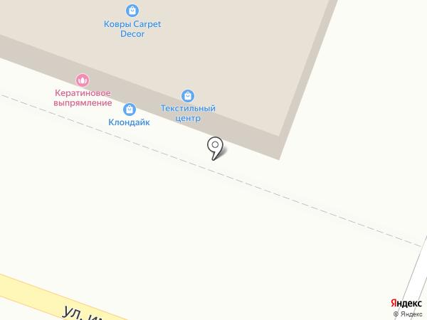 Айболит Плюс на карте Саратова