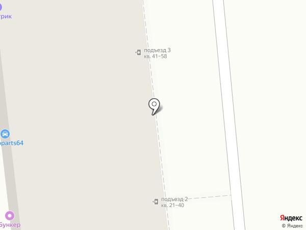 Электрик на карте Саратова