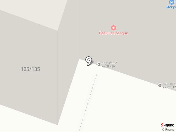 Шахерезада на карте Саратова