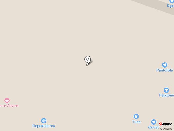 Эльма на карте Саратова