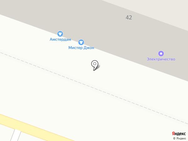 Аптека №262 на карте Саратова