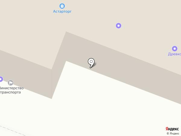 Центральная диспетчерская служба на карте Саратова