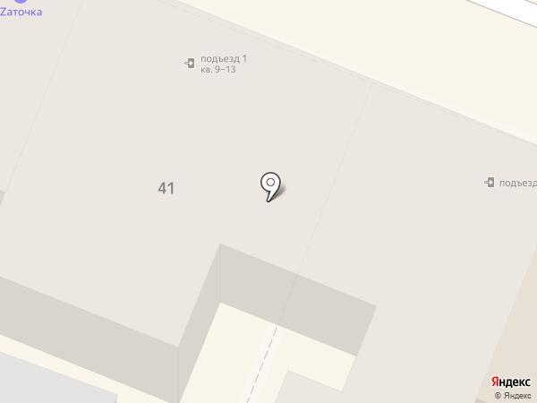 Мастерская профессиональной заточки инструментов на карте Саратова