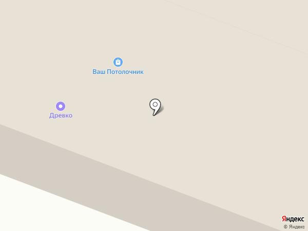 Труд-Эксперт на карте Саратова