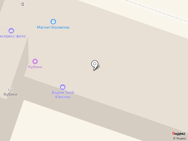 Банкомат, АКБ Авангард, ПАО на карте Саратова