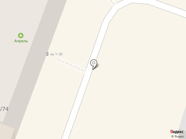 Viva на карте Саратова