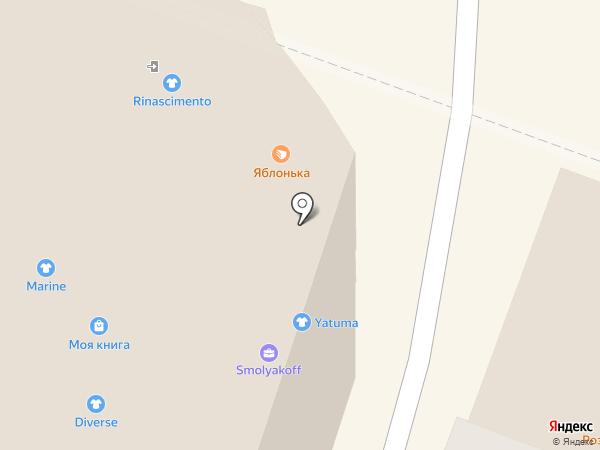 Pasta bar на карте Саратова