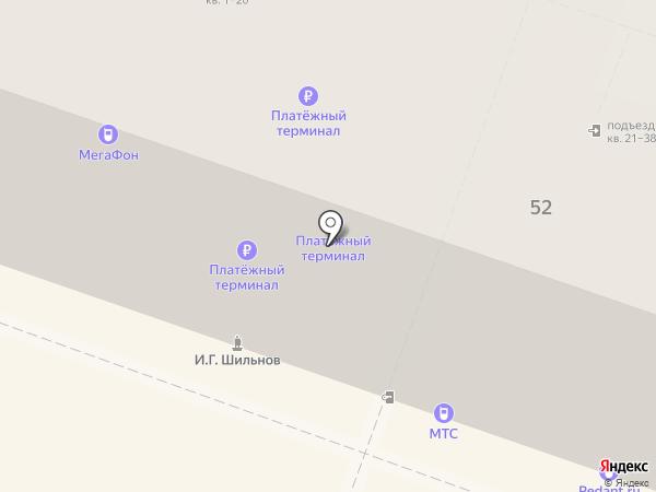 Kiwi на карте Саратова