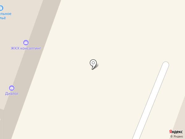 Магазин постельного белья на карте Саратова