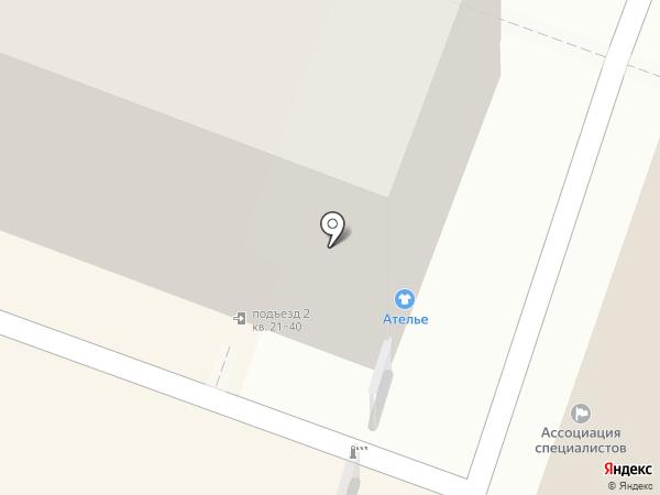 Музенидис Трэвэл на карте Саратова