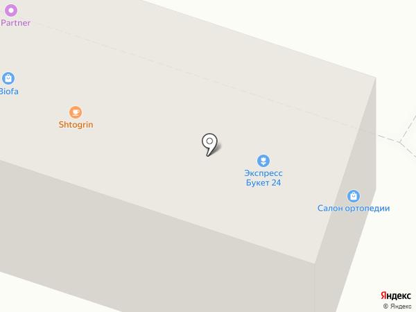 Наши продукты на карте Саратова