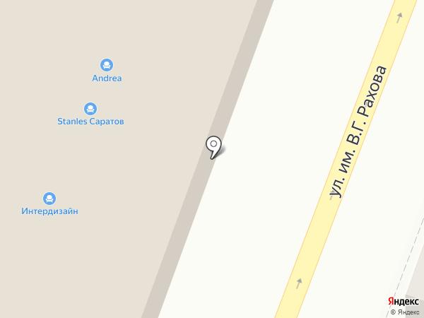 Mobel & Zeit на карте Саратова