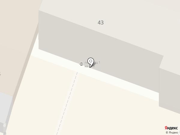 Планета-Тур Саратов на карте Саратова