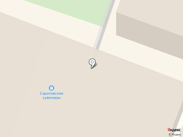 Juicy Smoke на карте Саратова