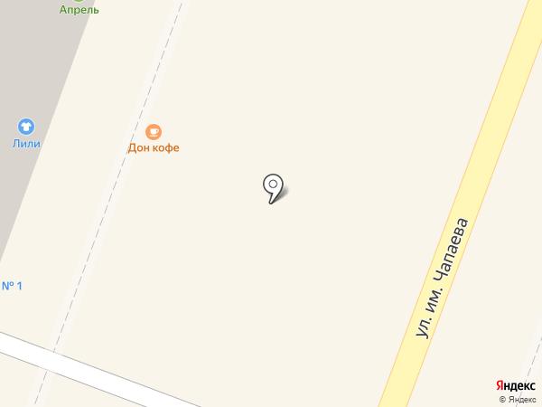 Горилка на карте Саратова