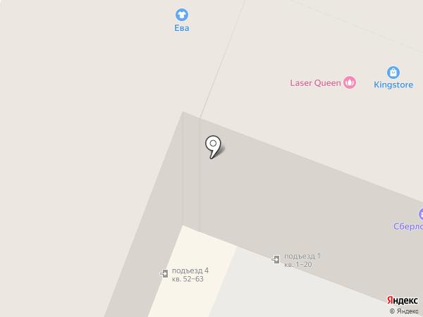 Adam на карте Саратова