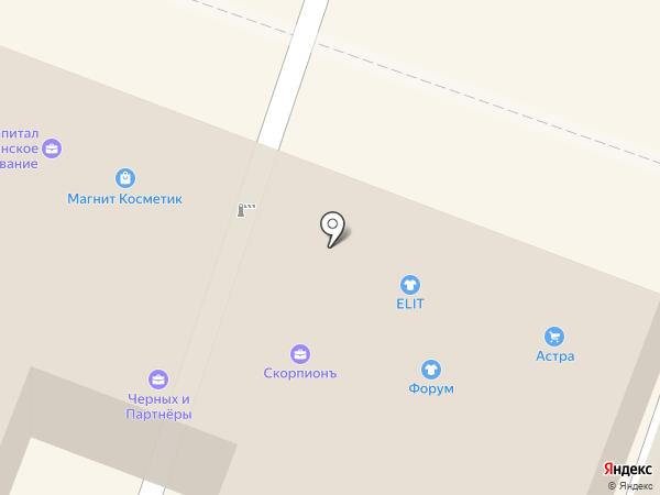 Мастерская по ремонту сотовых телефонов на карте Саратова