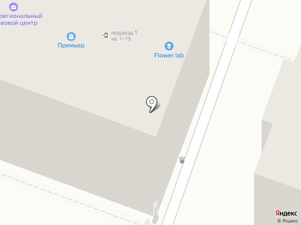 СарЭкспертАвто на карте Саратова
